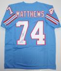 Bruce Matthews Autographed Blue Pro Style Jersey- JSA Witness Authenticated *7 N/O